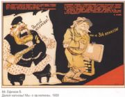 Vintage Russian poster - Fat man and tramp